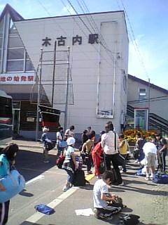 image/shiura05-2005-09-16T13:59:19-1.jpg