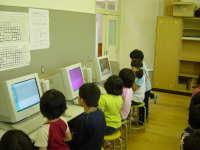 1年生のコンピュータ