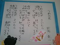 2011-01-27 12.40.49.jpg