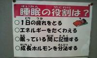 2011_0822_150810_126.jpg