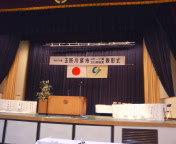 image/shiura05-2006-02-18T17:30:40-1.jpg