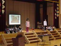 2年生の学習発表会