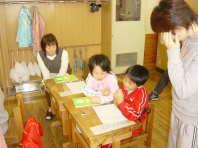 提案授業(1年生)