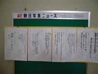 DSCI0002.jpg