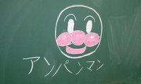 2011-03-15 10.36.01.jpg