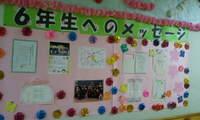 2011-03-22 19.35.05.jpg