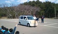 2011-04-12 10.59.11.jpg