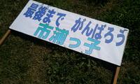 2011-05-26 12.06.23.jpg