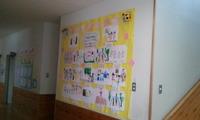 2011-06-03 13.05.12.jpg