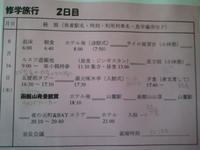2011-06-16 05.53.20.jpg