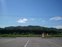 2011-06-16 14.06.30.jpg