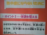 2011-07-29 13.48.45.jpg