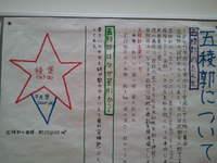 2011-07-29 13.50.23.jpg