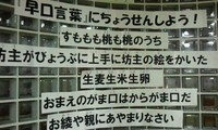 2011_0920_195424_294.jpg