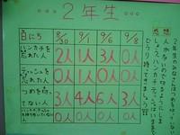 2011_0928_111602_908.jpg