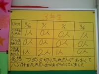 2011_0928_111628_297.jpg