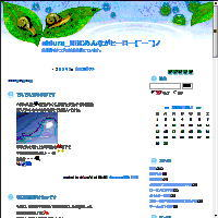 shiurabbc.jpg